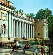 Площадь Коммуны (Думская), начало 1970-х годов