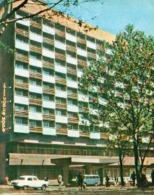 Гостиница «Черное море» на ул. Воровского, начало 1970-х годов