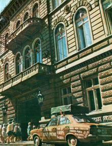 Гостиница «Одесса» на Приморском бульваре, начало 1970-х годов