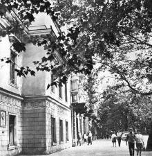 Улица Пушкинская, 13, начало 1970-х годов