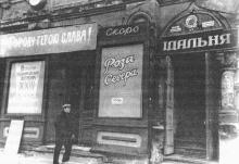 Ул. Чижикова, начало 1960-х годов