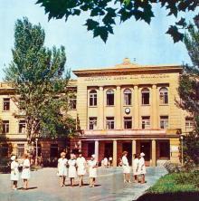 Одесса, институт имени В.П. Филатова