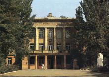Одесса, институт имени В.П. Филатова, почтовая открытка, 1987 г.