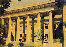 Одесса, институт Филатова, почтовая открытка, 1964 г.