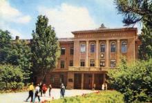 Одесса, институт Филатова, почтовая открытка, 1967 г.