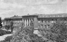 Одесса, клиника Филатова