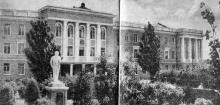 Одесса, институт Филатова, 1963 г
