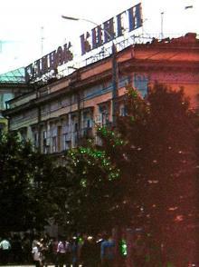 Дом книги на Дерибасовской