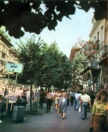 На улице Дерибасовской