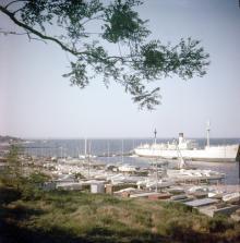 Отрада, фотограф Krigen, 1989 г.