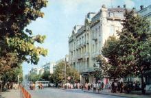 Одесса, ул. Дерибасовская, 1975 г.