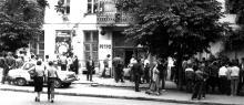 Кафе ОМК «Ретро» на ул. Р. Люксембург (угол К. Маркса), 1985 г.