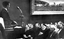 Выступление Артура Айдиняна в Доме ученых, в первом ряду зрителей В.П. Филатов, середина 1950-х годов