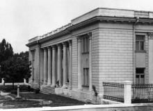 Амбулаторный корпус института им. В.П. Филатова, конец 50-х годов