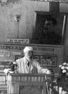 В.П. Филатов выступает в актовом зале института, 1950 г.