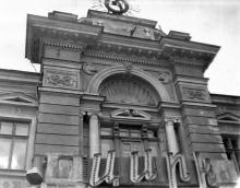 Одесский цирк, фотограф В.Г. Никитенко, 1975 г.