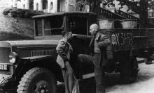 В переулке Чайковского, 1947 г.