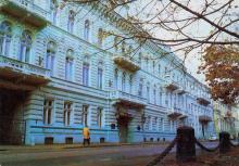 Гостиница «Одесса» на Приморском бульваре