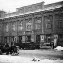 Одесса, здание Украинского театра, 1942 г.