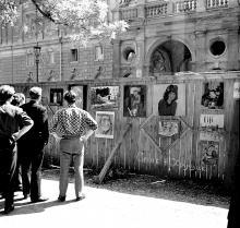 Одесса, заборная выставка «Сычик + Хрущик», фотограф Илья Гершберг, 1967 г.
