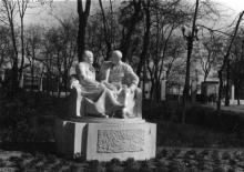 Памятник Ленину и Сталину в парке Шевченко