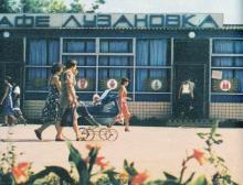 Одесса. Лузановка. Фото из брошюры «Пляжи Одессы». 1983 г.
