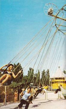 Одесса. Карусель у моря в Лузановке. Фото из брошюры «Пляжи Одессы». 1983 г.