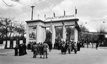 Одесса, центральный вход в ЦПКиО им. Шевченко, 1957 г.