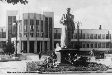 Одесса, санаторий им. Дзержинского. Фотооткрытка. 1950 г.