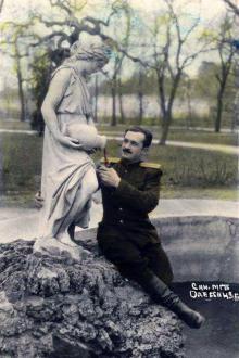 Одесса, в санатории МГБ (министерства государственной безопасности), 1949 г.