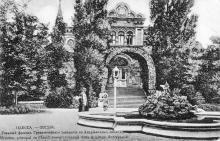 Одесса. Главный фасад Грязелечебного заведения на Андреевском лимане. Открытое письмо