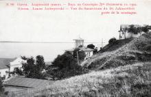 Одесса. Андреевский лиман. Вид на санаторию д-ра Яхимовича с горы