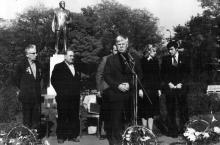 Одесса, митинг в честь дня рождения В.И. Ленина в парке им. Ленинского комсомола, начало 1980-х годов