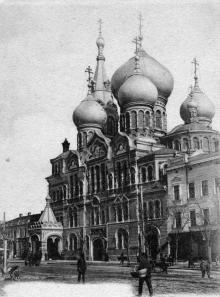 Одесса, почтовая открытка «Пантелемоновское подворье»