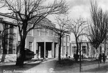 Одесса, Лермонтовский курорт. Фото Г.К. Почтовая карточка. 1935 г.