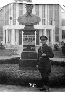 Одесса. Возле нового памятника Ф.Э. Дзержинскому. 1938 г.