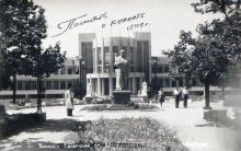 Одесса, санаторий им. Дзержинского, 1948 г.