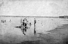 Одесса. Куяльницкий лиман. Пляж. Почтовая открытка. По штемпелю 1929 г.