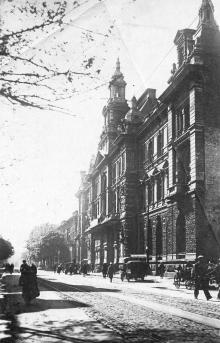 Одесса. Почтамт. Почтовая карточка. 1933 г.