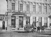 Одесса, Александровский проспект, 11, склад рижского т-ва «Проводник», 1906 г.