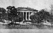Одесса, художественный музей, 1943 г.
