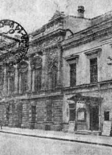 Одесский дом ученых, март 1964 г.