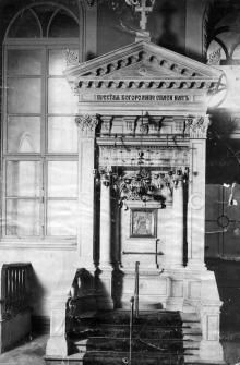 Интерьер собора после реконструкции 1900-1903 г. Киот, в котором помещалась Касперовская икона Божией Матери