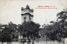 Здание римско-католической церкви