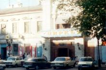 Одесса, ул. Коблевская, 25, цирк, конец 1990-х годов