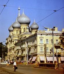 Одесса, ул. Чижикова (Пантелеймоновская), фотограф В.Г. Никитенко, 1970-е годы