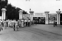Одесса, ул. Свердлова, стадион «Спартак», гастроли шведского цирка, 1950-е годы