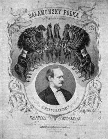 Альберт Саламонский, портрет на обложке нотной тетради «Полька Саламонского»
