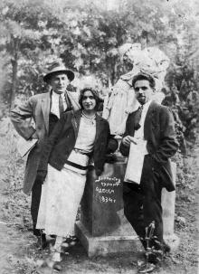 Одесса, Лермонтовский курорт, 1934 г.