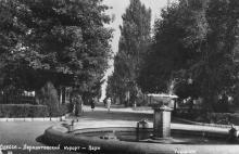 Одеса. Лермонтовський курорт-парк. Поштова картка. Згідно підпису 1949 р.